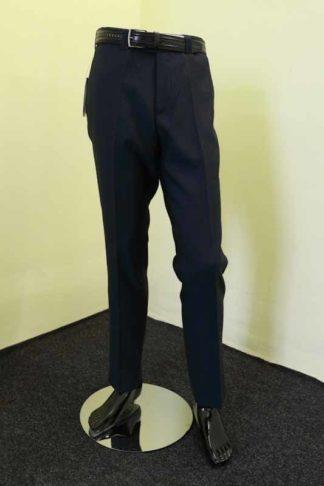 стильные мужские брюки купить