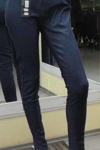 джинсы женские новинка!