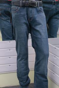 купить джинсы воронеж