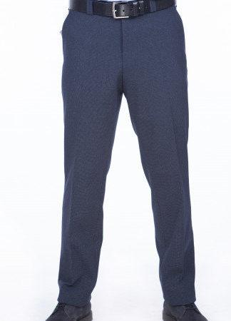 брюки классические купить в воронеже